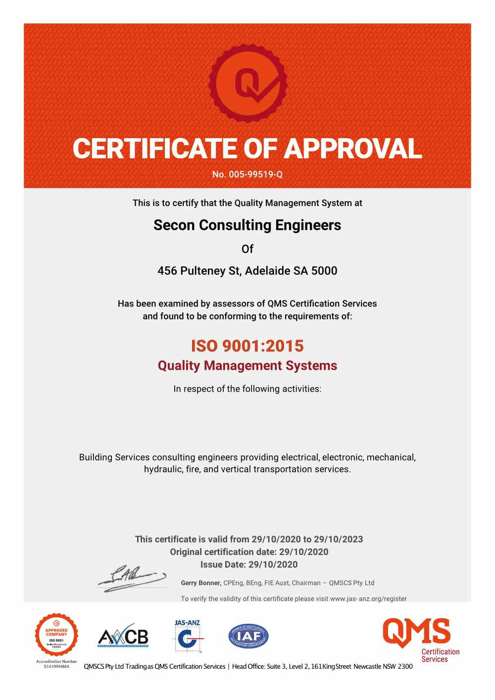 Secon ISO 9001 Certification